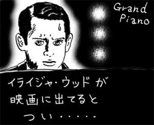 GrandPiano01.jpg