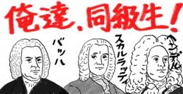 DOKYUSEI.jpg