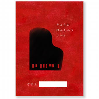 note-h1_red_single2.png